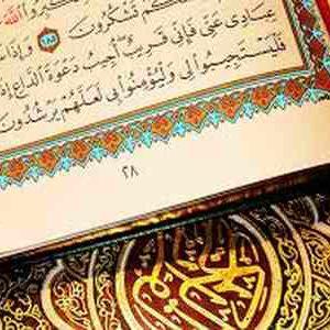 بررسی مشابهت های علم معانی و نظریه ارتباط یاکوبسن با تکیه بر آیات قرآن