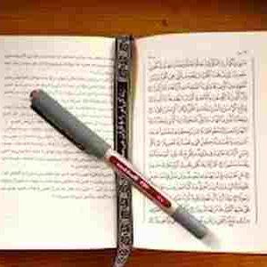 بررسی و آسیب شناسی ترجمه حرف تعریف (ال) در قرآن کریم | دانلود مقالات علوم قرآن و حدیث