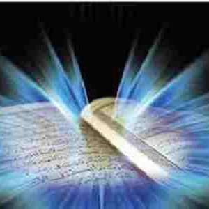 تأثیر صوت قرآن کریم بر سلامت روان | مقالات ISI علوم قرآن و حدیث ؛ الهیات و معارف اسلامی