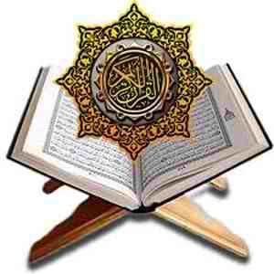 معارف نت : تأثیر فعل کان در پیدایش وجوه قرائت قرآن