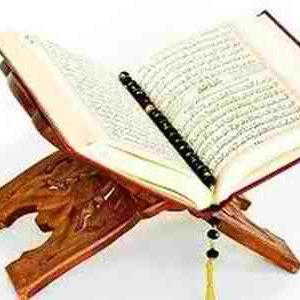 تحلیل زبان شناختی اختلاف قرائت در ماده «فَتَحَ» و «فتَّح» | دانلود مقالات علوم قرآنی