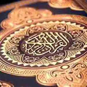 تحلیل زیبایی شناسی آیات قرآن کریم برپایه عنصر انسجام و پیوستگی | دانلود مقالات علوم قرآن و حدیث