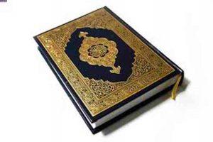 نگاهی به ترجمه قرآن حداد عادل - مقالات علوم قرآن و حدیث