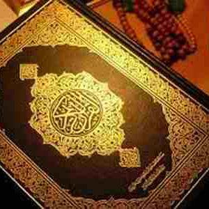 تغییر معنایی واژگان در قرآن کریم