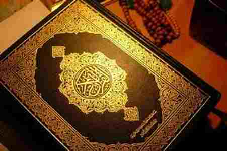 معارف نت : جواب شرط محذوف در قرآن و شیوههای ترجمه آن