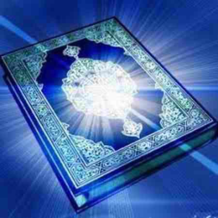 معارف نت: معناشناسی بین در قرآن براساس روابط جانشینی و همنشینی