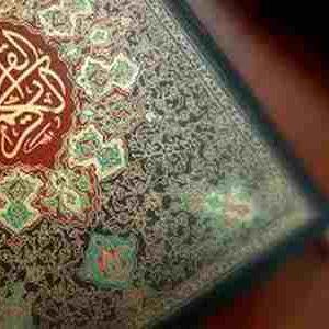 معناشناسی تاریخی توصیفی واژه ریح در قرآن کریم؛ دانلود مقالات علوم قرآن و حدیث