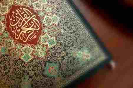 معارف نت : معناشناسی تاریخی توصیفی واژه ریح در قرآن