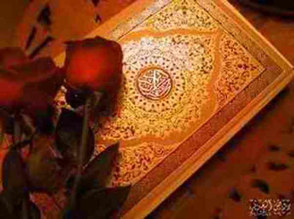 معارف نت : معناشناسی واژه کتاب در قرآن بر پایه روابط همنشینی واژگان