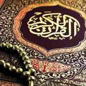 کارکردهای بلاغی حذف و اثر آن در ترجمه قرآن کریم