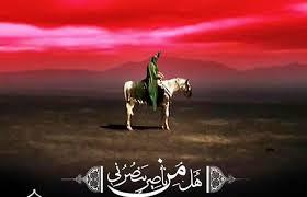 معارف نت: حال و هوای جبهه ها در ماه محرم | نویسنده: علی رضا غلامی