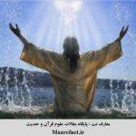 داستان حضرت موسی با روش ژپ لینت ولت