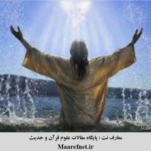 فایلWORD: تحلیل روایی داستان حضرت موسی (ع) با تکیه بر نظریه ژپ لینت ولت