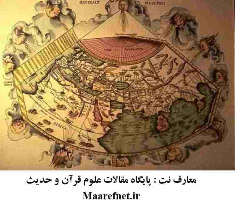 اعجاز علمی تصریف الریاح در قرآن