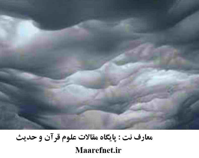 مقاله: اعجاز علمی تصریف الریاح در قرآن