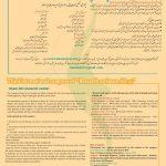 سومین کنگره بین المللی امام علی(ع) پژوهی
