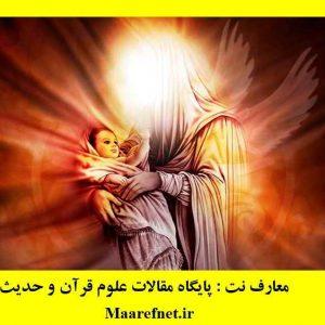 تحلیل روایت شناختی داستان حضرت مریم در قرآن کریم