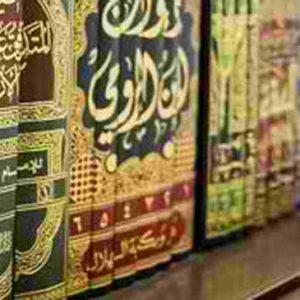 تحلیل شیوه ارتباط کتب حدیثی شیعه با مکتوبات سه قرن اول هجری