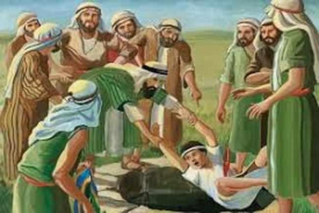 فعل لم اخنه در آیه 52 سوره یوسف