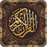 خوشه بندی سوره های قرآن - تکنیک های داده کاوی