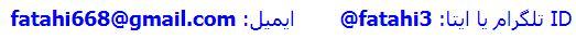 موضوع جدید پایان نامه رشته علوم قرآن و حدیث